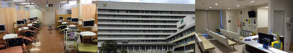 慶應義塾大学病院IBD(炎症性腸疾患)センター