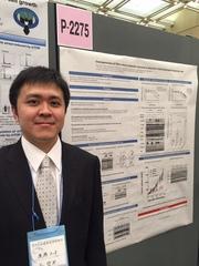 第74回 日本癌学会学術総会 : JCA2015