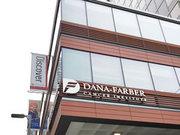 寺井秀樹先生 - 留学先:Dana-Farber Cancer Institute